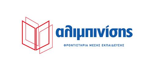 alimpinisis logo