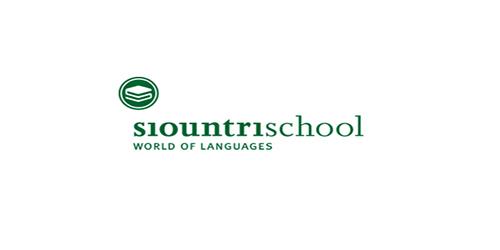 siountris classter