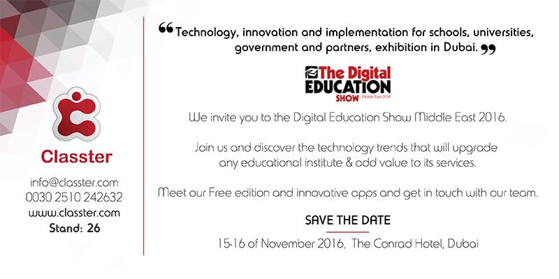 invitation_digital_education_show_middle_east