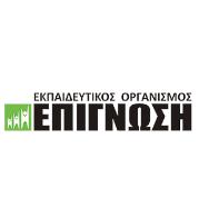 epignosi