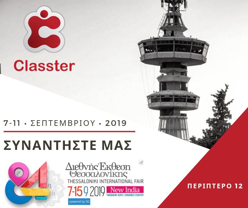 Classter-helexpo-2019